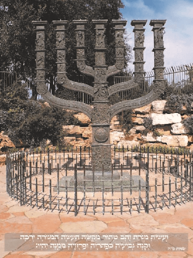 The Menorah
